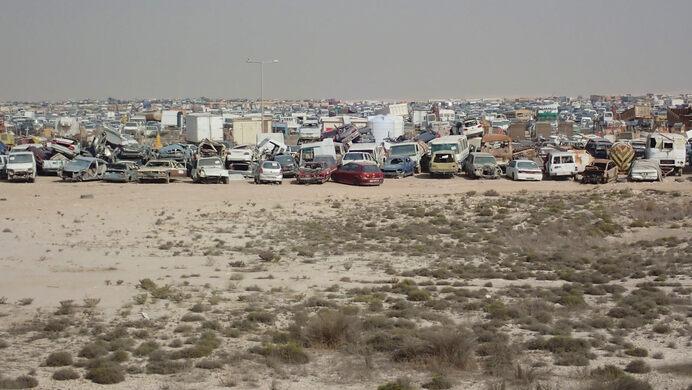 Scrap Cars Near Me >> Al Wukair Scrapyard – Qatar - Atlas Obscura