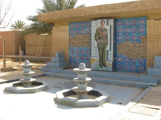 Victory Over America Palace – Baghdad, Iraq - Atlas Obscura