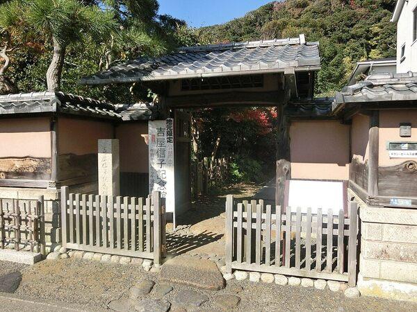 Yoshiya Nobuko Memorial Museum in Kamakura, Japan