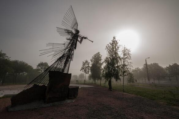 Monument of the Third Angel' – Chernobyl, Ukraine - Atlas