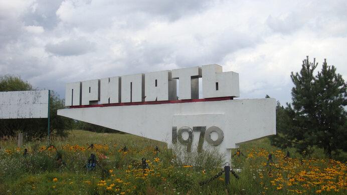 Abandoned City of Pripyat – Pripyat, Ukraine - Atlas Obscura