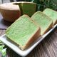 Slices of pandan chiffon cake.