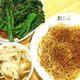 Bamboo pole noodles, wonton soup, and gai lan greens.