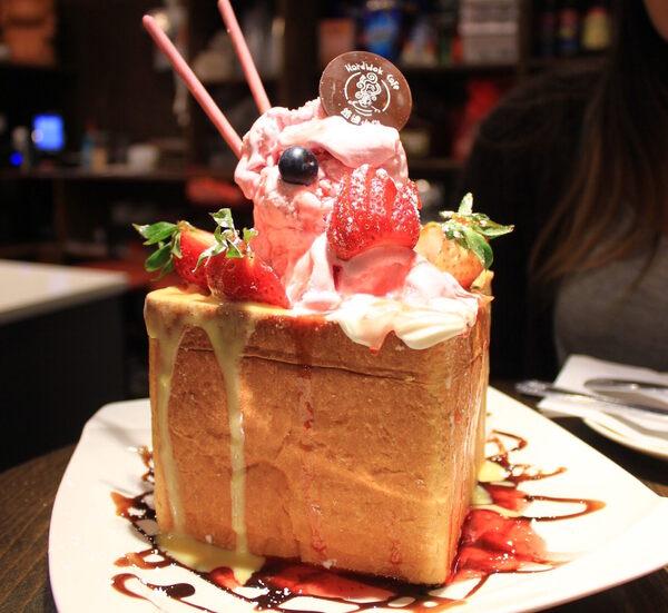 Honey Toast Box Gastro Obscura