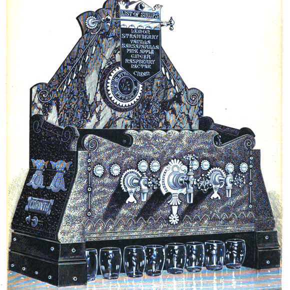 """""""The Corinth,"""" one of many offerings in John Matthews's 1882 soda fountain catalog."""