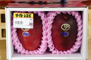 Egg of the Sun mangoes (price in yen).