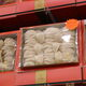 Birds' nests for sale in Chicago's Chinatown: $888.99 for a box.